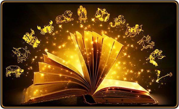 картинки книга знаний